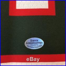 Giannis Antetokounmpo Signed Nike Milwaukee Bucks HWC Swingman Auto Jersey JSA